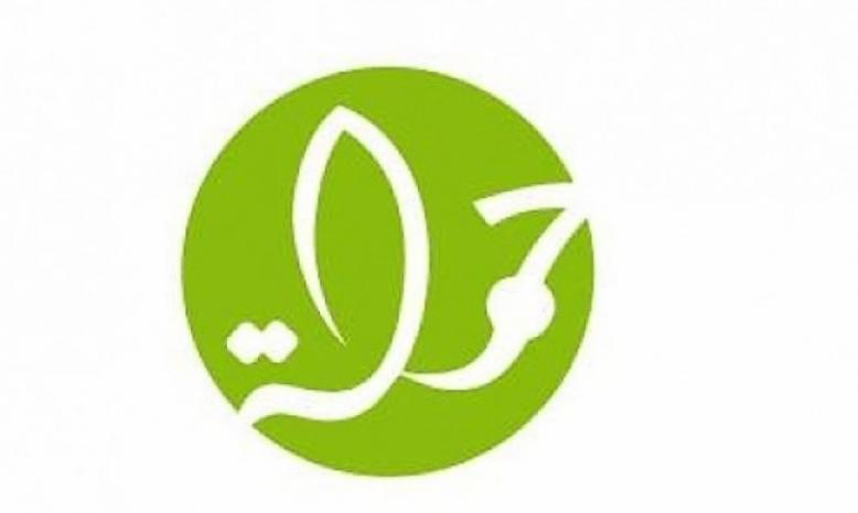 مركز حملة يعلن عن بدء استقبال مقترحات فعاليات منتدى فلسطين للنّشاط الرّقمي 2020
