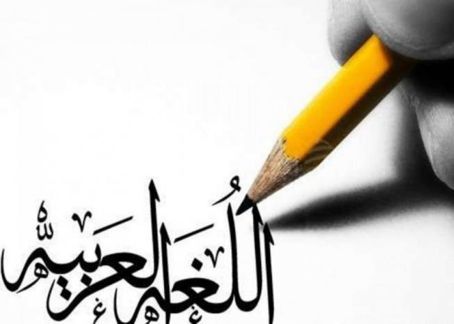 التهجين اللغوي للخطاب العربي