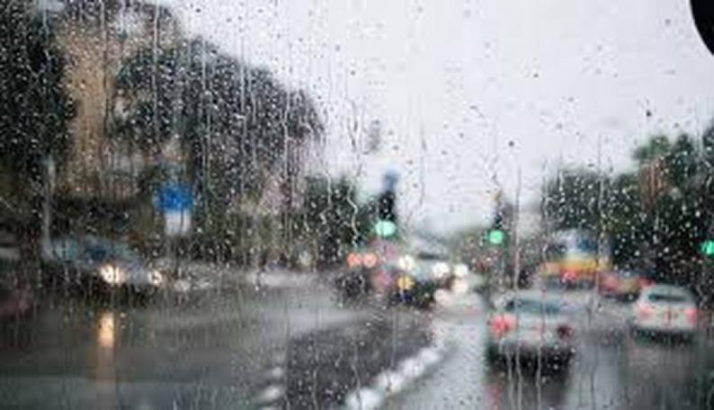 طقس شديد البرودة وماطر