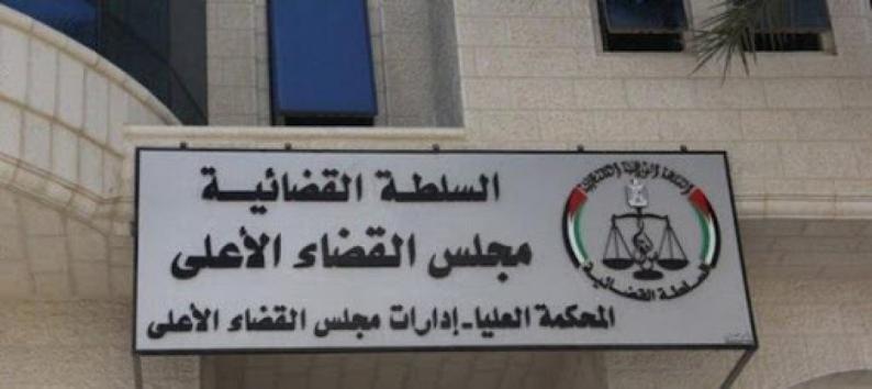 جمعية نادي القضاة تدعو الرئيس لسحب القرارات بقانون الأخيرة المتعلقة بالقضاء