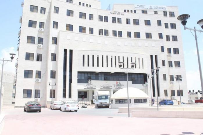 إغلاق مقر وزارة التنمية الاجتماعية في رام الله لمدة يومين بسبب فيروس كورونا