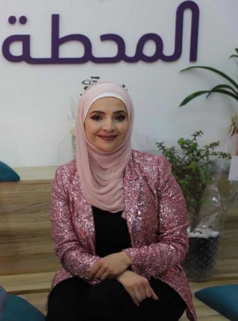 افتتاح مشروع المحطة الريادي للإعلامية ميساء الشامي