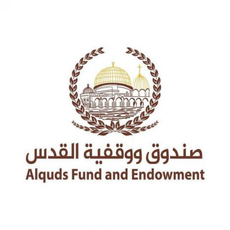 القدس للتمكين والتنمية تحظى بعضوية اتحاد المنظمات الأهلية في العالم الإسلامي
