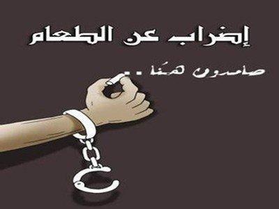فعاليات البرنامج الوطني لنصرة الاسرى