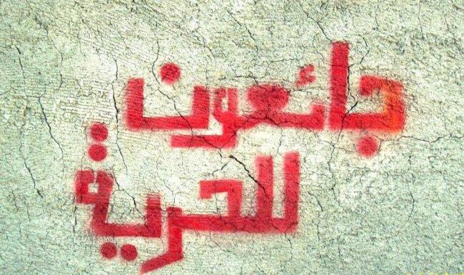 الأسير أحمد ناصر يشرع بإضراب مفتوح عن الطعام احتجاجاً على اعتقاله