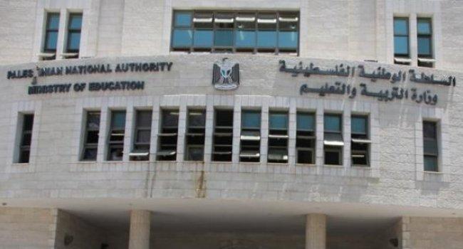 التربية: بدء استقبال طلبات توظيف لمعلمين في دولة الكويت