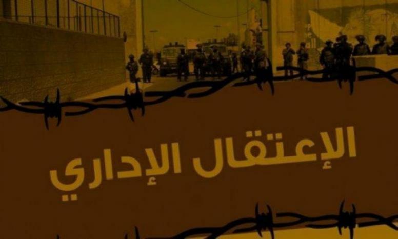 قبل يوم من الإفراج عنه.. تجديد الإداري للأسير عزام حمد لـ4 أِشهر