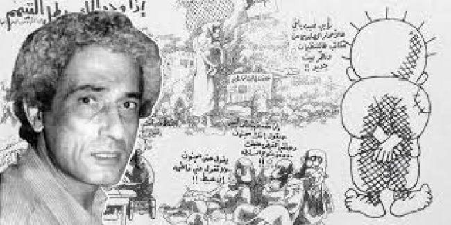 """اللي اسمه ناجي العلي، لو بضل يرسم، رح أحط أصابيعه بالأسيد"""" - وكالة وطن  للأنباء"""