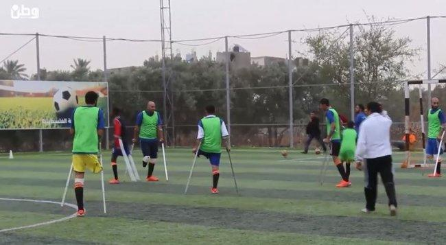 فيديو| بتر الاحتلال أقدامهم .. فأبدعوا في لعب الكرة بالعكاز