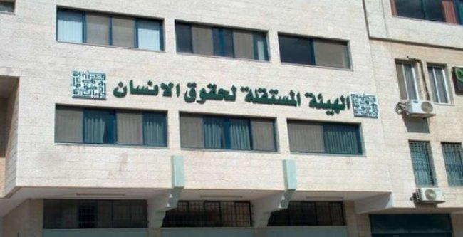 """الهيئة المستقلة تدين تعذيب المواطن جمعة في مركز إصلاح وتأهيل """"أصداء"""" في قطاع غزة"""