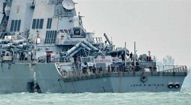 الجيش الصيني يرصد سفينة حربية أميركية تمر من مضيق تايوان