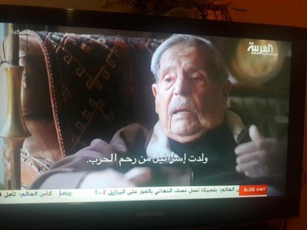 """السقوط المدوي لقناة العربية.. النكبة لم تعد فلسطينية بل """"يهودية""""!"""