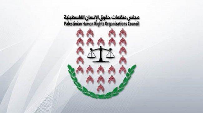 مجلس حقوق الانسان يطالب بتوفير الحماية الدولية للاجئين
