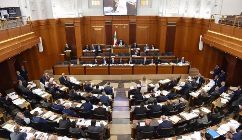 مجلس النواب اللبناني اعلن ان استقالة 8 نواب اصبحت سارية واقر اعلان حال الطوارئ