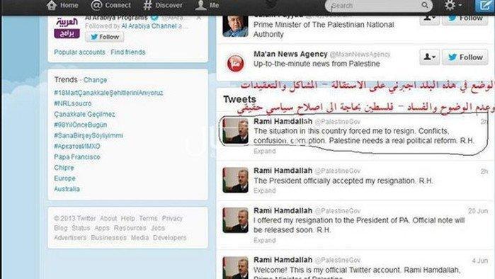 الحمد الله ينفي وجود حساب يحمل اسمه على 'تويتر'