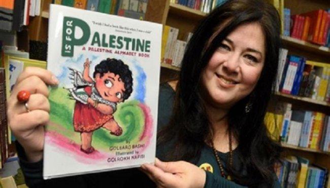 """""""عربي..انتفاضة..فلسطين"""".. كتاب للأطفال يُزعج الاحتلال"""