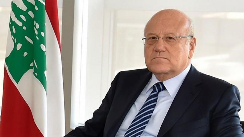 """إحالة رئيس الحكومة اللبنانية الأسبق إلى القضاء بتهمة """"الإثراء غير المشروع"""""""