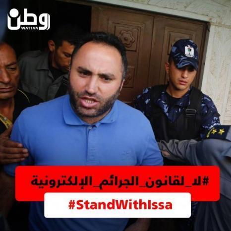 """فلسطينيون يغرّدون على مواقع التواصل الاجتماعي """"لا لقانون الجرائم الإلكترونية"""""""