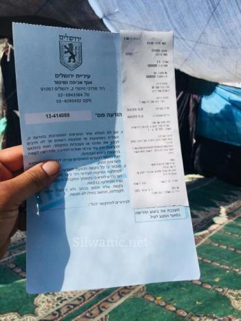 """القدس: الاحتلال يخطر بهدم خيمة الاعتصام في """"وادي ياصول"""""""