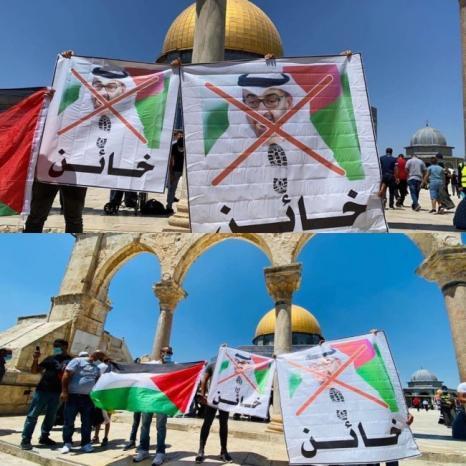 رسالة الفلسطينيين إلى بن زايد: