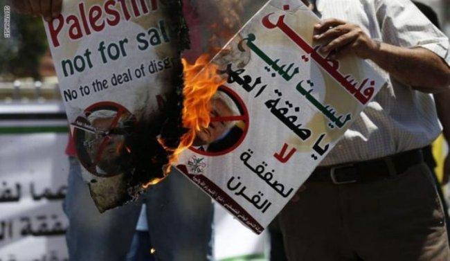 حماس تعقب على تصريحات نتنياهو بشأن حضور رجال أعمال إسرائيليين ورشة البحرين