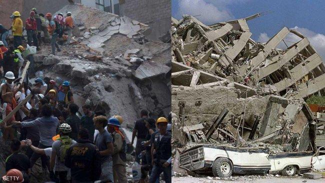 زلزال المكسيك والمصادفة العجيبة!