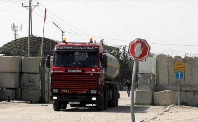 الاحتلال يقرر منع إدخال الوقود إلى قطاع غزة بشكل فوري