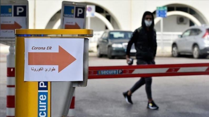إصابات كورونا في لبنان تعاود الارتفاع