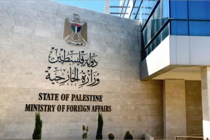 """""""الخارجية"""": إفلات الاحتلال المتكرر من العقاب يشجعه على ارتكاب الجرائم بحق شعبنا"""