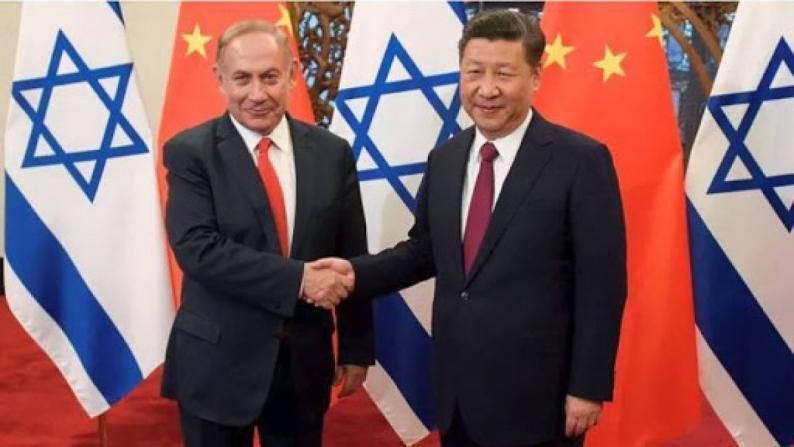 العلاقات الإسرائيلية - الصينية: الى أين؟