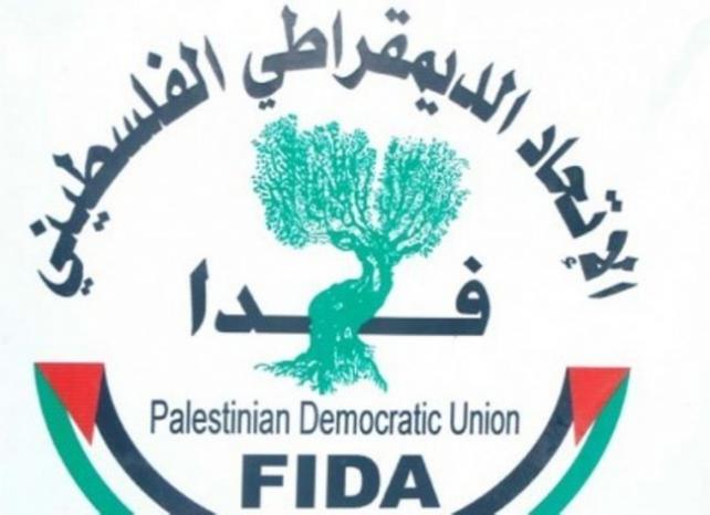 """مكتب سياسي """"فدا"""" يرفض استقالة زهيرة كمال ويؤكد المشاركة بحكومة اشتيه"""