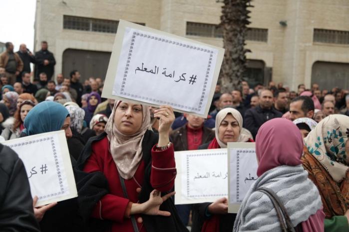 احتجاجا على إطلاق نار داخل مدرسة.. اتحاد المعلمين يعلن اضرابا جزئيا غدا الثلاثاء في كافة المدارس