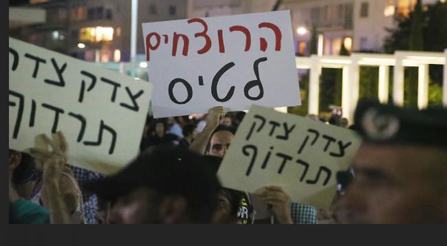 الاحتلال: بتمويلها منظمات غير حكومية.. أوروبا تشن حرباً على اسرائيل !