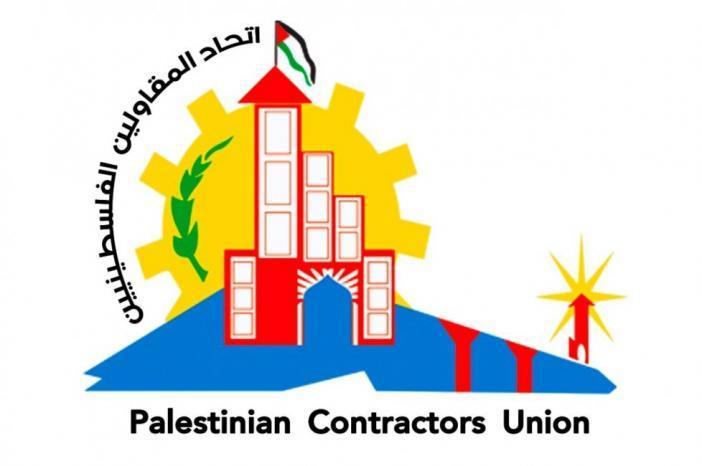 اتحاد المقاولين بغزة يرحب باستعداد جهات مانحة تحويل قيمة الضريبة المضافة في المشاريع المستقبلية إلى المقاولين مباشرة