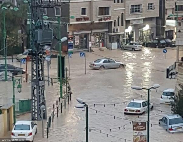 فيضانات وعشرات العالقين جراء الأمطار الغزيرة في البلدات والأحياء الفلسطينية بالداخل المحتل