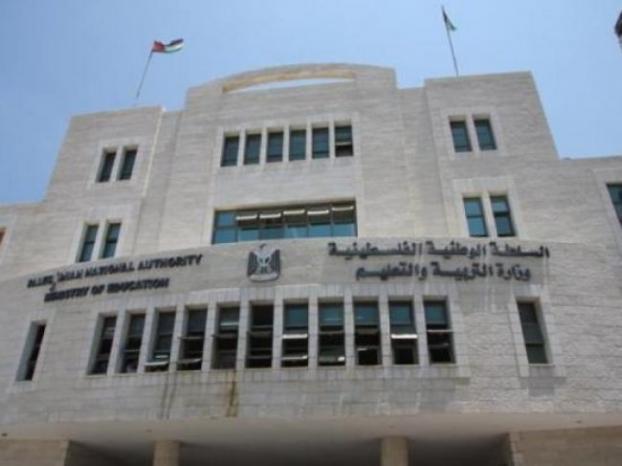 التربية: رغبة الاتحاد الأوروبي بإجراء دراسة حول المناهج الفلسطينية مرتبطة بالتحريض الإسرائيلي