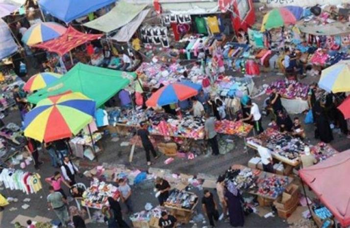 بلدية غزة تغلق الأسواق الشعبية