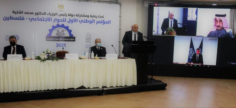 إطلاق أعمال المؤتمر الوطني الأول للحوار الاجتماعي والاستراتيجية الوطنية للتشغيل