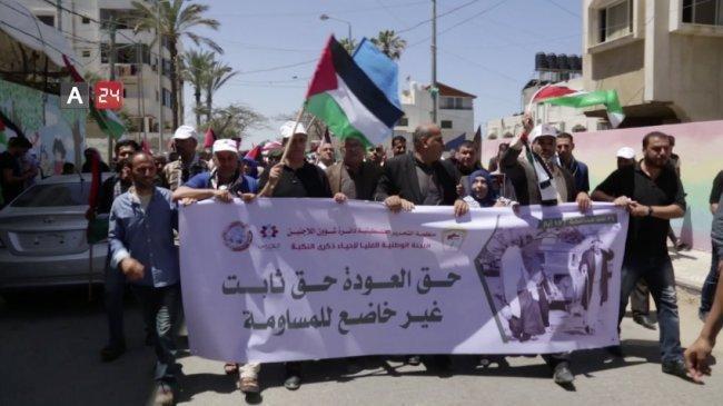 إحياء الذكرى الـ71 للنكبة في تونس