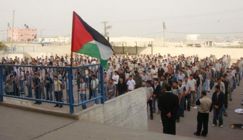 """"""" التعليم في الصراع العربي الإسرائيلي """""""