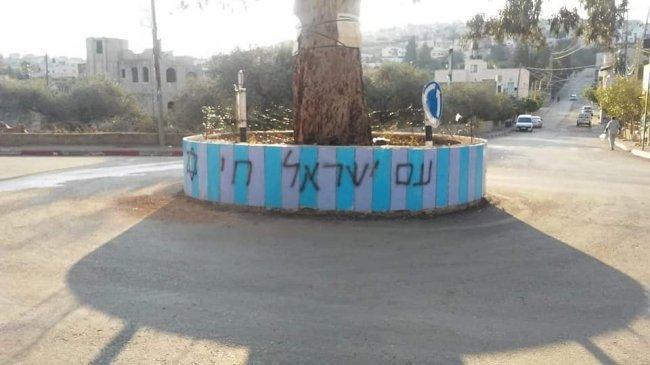 مستوطنون يخطون شعارات عنصرية على جدران كفر الديك ويعطبون مركبات المواطنين