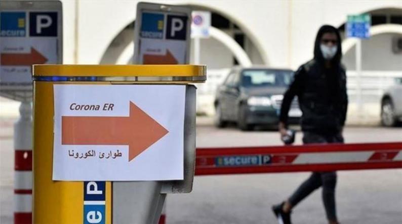 لبنان: 634 إصابة و7 وفيات جديدة بكورونا