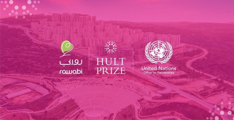 جائزة هالت العالمية تتحضر لانعقاد قمة التأثير الإقليمية في روابي