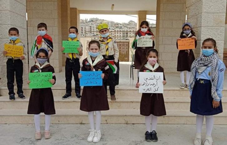 """""""التربية"""": مدارس فلسطين تناصر القدس وأهلها بوقفات مساندة"""