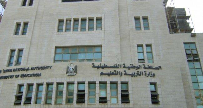 الرئيس يصادق على أول قانون فلسطيني للتربية والتعليم