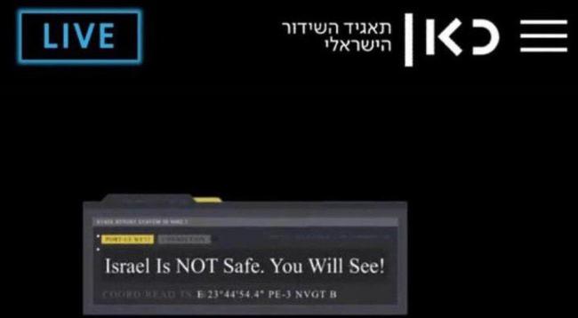 """مجهولون يخترقون البث الحي لـ """"يوروفيجن"""" ويهددون بهجوم صاروخي في """"تل أبيب"""""""