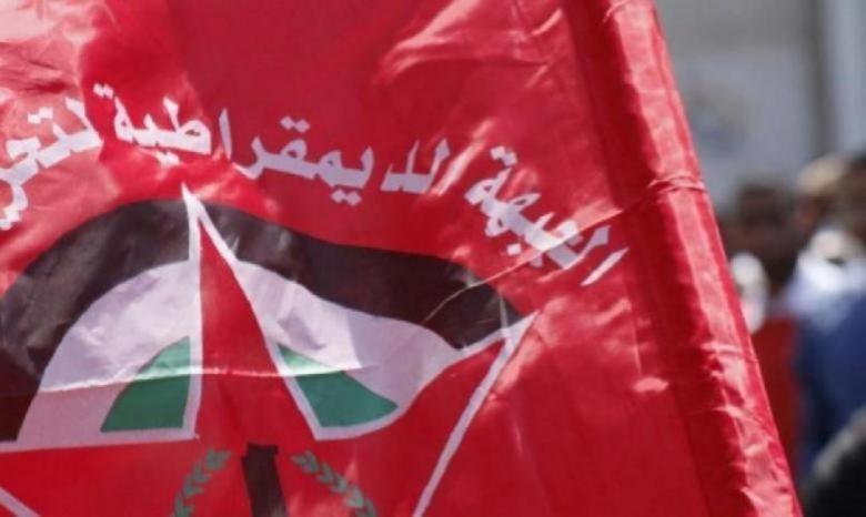 """""""الديمقراطية"""": الانتخابات ستكون حاضرة في القدس تصويتاً وانتخاباً وترشيحاً رغم أنف الاحتلال"""