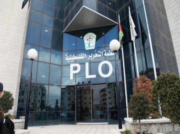 حزب الخضر الفلسطيني يقرر العمل على الانضمام لمنظمة التحرير