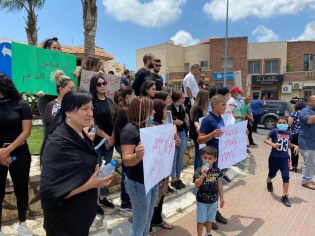 احتجاج في كفر ياسيف بالداخل على تواطؤ الشرطة في قضايا العنف