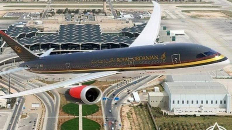 وزارة الخارجية تعلن عن موعد رحلة الإجلاء إلى السعودية